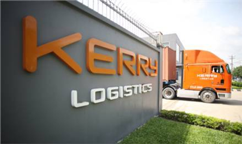 Kerry Logistics prices IPO at the top to raise $284m
