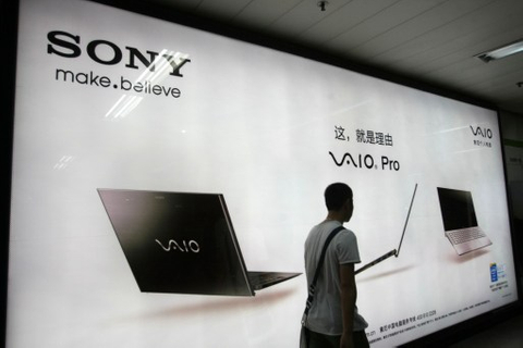 Sony Vaio sale no panacea for troubled company