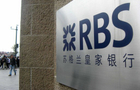 Atassi given bigger role at RBS