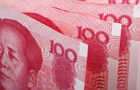 Renminbi risks may merit investor rethink