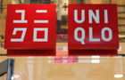 Fast Retailing thinks big ahead of HK listing