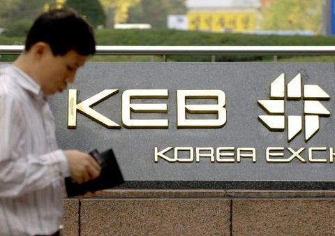 KEB closes Hana block sale at the second attempt