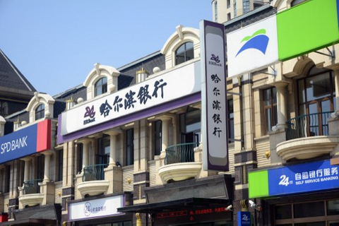 Cornerstones pledge $500m as Harbin readies IPO