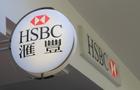 HSBC beefs up Asia DCM team