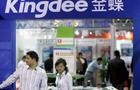 Kingdee survives market selloff to raise $150m