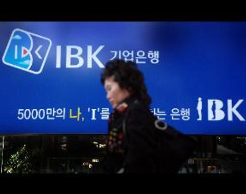IBK raises $298.4 million from GDR sale