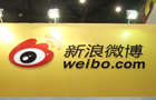 Weibo prices IPO at bottom end