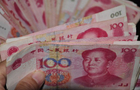 KfW deepens offshore renminbi market