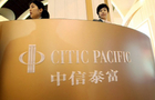 Citic Pacific moves closer to $36.4 billion deal
