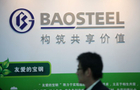 Baosteel ends market hiatus with $500m bond