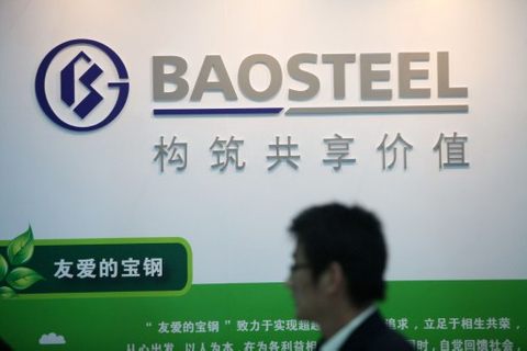 Baosteel seeks smaller Aquila bridge loan