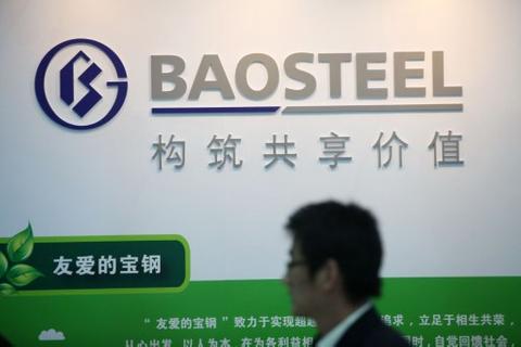 Baosteel ends market hiatus with $500m bond