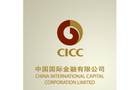 CICC loses another key executive