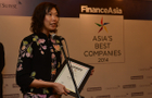 Indonesia Best Managed Companies Awards photos - 2014