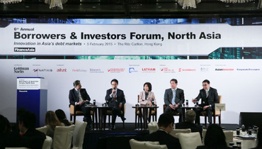 Photos: Borrowers & Investors Forum, North Asia