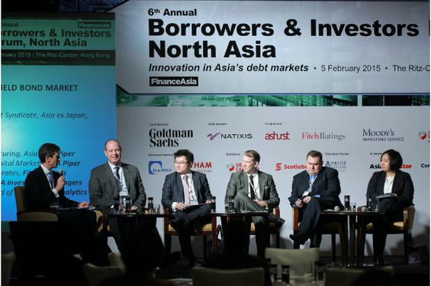 Julian Trott, moderates the debate on high yeild. [l-r] Charles Macgregor, Honyu Fung, Stephen Peepels, Mark Fairbairn and Ying Wang
