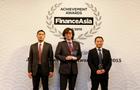 <em>FinanceAsia</em> Japan Achievement Awards