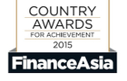 <em>FinanceAsia</em>'s Best Private Bank awards