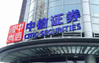 Citic Securities president hit by probe