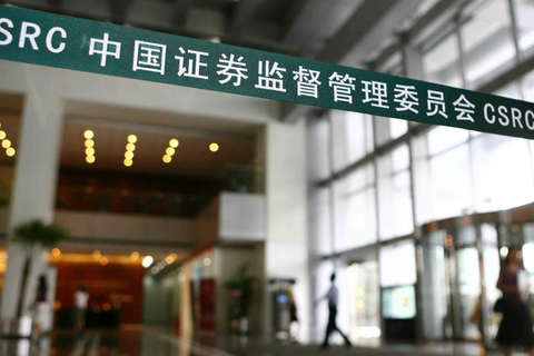China bans OTC derivative lending for stock trades