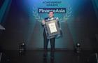 Finance Achievement Awards 2015 - House Awards