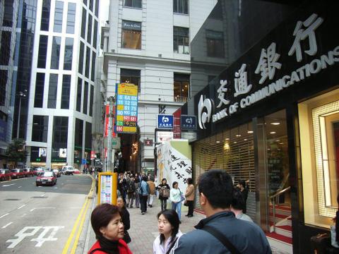 Chinese dollar demand propels BoCom bond