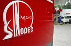 Sinopec completes largest dollar bond of 2016