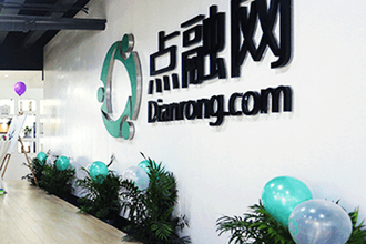 Shadow banking? Dianrong has an app for that
