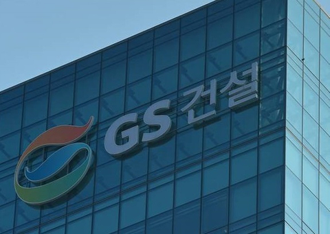 GS E&C returns to convertible market