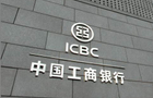 ICBC reopens dollar AT1 with punchy deal