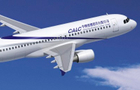 China Aircraft Leasing returns to dollar market