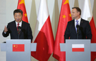 Poland issues Europe's first sovereign panda bond