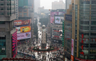 CPPIB buys 49% of Chinese retail mall JV