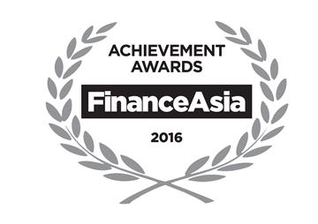 financeasia achievement awards 2016 � part 1 awards