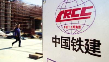 CRCC sells convertible, becomes latest to shun dollars