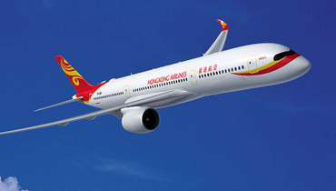Hong Kong Airlines takes off with maiden perpetual bond