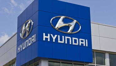 Hyundai Capital sells tightly-priced $600m bond
