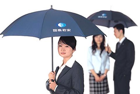 Guotai Junan: Hong Kong IPO priced to perform