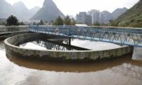 Kunming Dianchi Water Treatment prices IPO at bottom