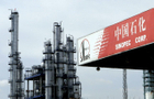Sinopec rides bond wave with four-trancher
