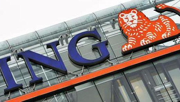 MBK fixes ING Life IPO pricing at bottom end