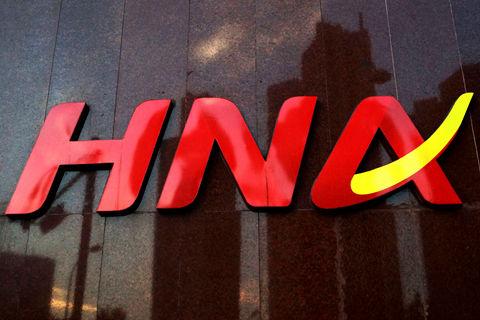 HNA's costly bond sale raises red flag