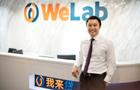 Alibaba, IFC back WeLab amid 'frenzied demand'