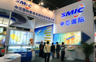 SMIC clinches equity combo in strong market