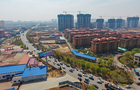 China's megacity dream spurs Hebei Construction IPO