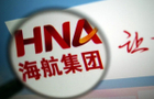 HNA in focus after abandoning Value Partners bid