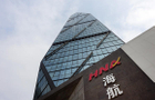 HNA sells another Kai Tak site amid spring clean