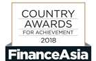 Country Awards: Don't miss your chance to enter