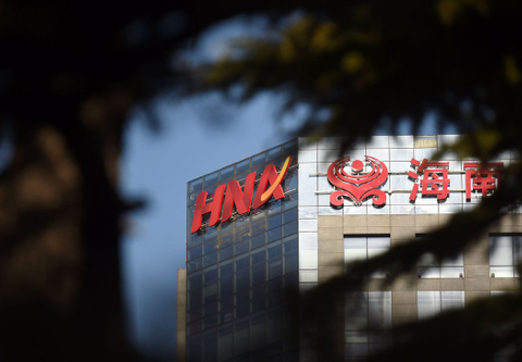 How HNA's house of cards unravelled