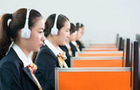Udesk aims to transform customer service operations